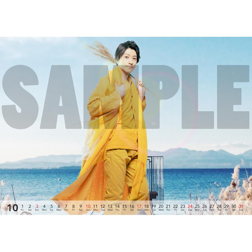 2021-2022 卓上カレンダー(A5サイズ)